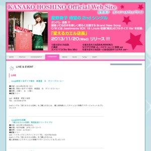ベストアルバム「Kanako's Best Selection」発売記念フリーライブ!!! MONA新浦安