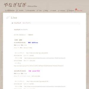 やなぎなぎ ライブツアー2018「ナッテ」 名古屋公演