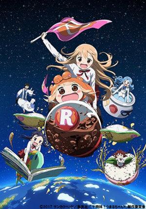 『干物妹!うまるちゃんR』Blu-ray&DVD第1巻発売記念!妹S(シスターズ)インストアトークイベント~SistersTalk R~ AKIHABARAゲーマーズ本店