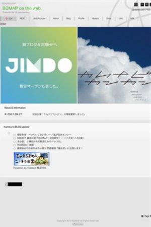 BQMAP  page171147  『カムナビカンカン』12月1日(金)19:30