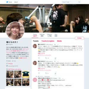 FM FUJI「俺たちの穴」公開生放送 2017/10/10