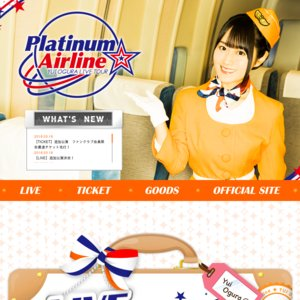 小倉 唯 2nd LIVE TOUR Platinum Airline宮城公演