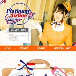 小倉 唯 2nd LIVE TOUR Platinum Airline静岡公演