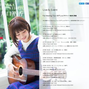 "井口裕香 Fan Meeting Tour 2017 ""Love"" 神奈川公演"