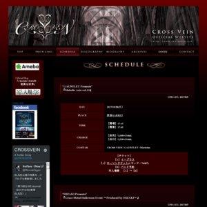 """""""CROSS VEINアルバム発売記念公演""""『Theater of CROSS VEIN』"""