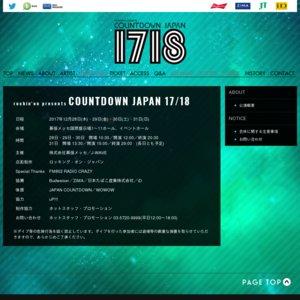 COUNTDOWN JAPAN 17/18(12/29)