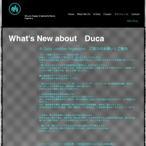 Duca LiveAlive Regression 大阪公演