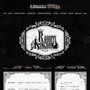 2.5次元ダンスライブ「ツキウタ。」ステージ 第5幕『Rabbits Kingdom』白兎王国ver 12/7