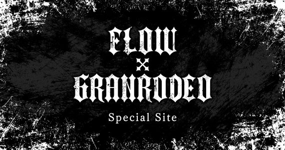 FLOW×GRANRODEO 1st LIVE 大阪公演
