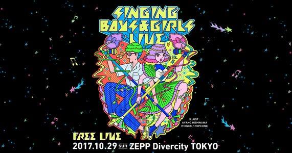 SINGING BOYS & GIRLS LIVE