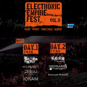 ELECTRONIC EMPIRE FEST Vol.0 DAY1
