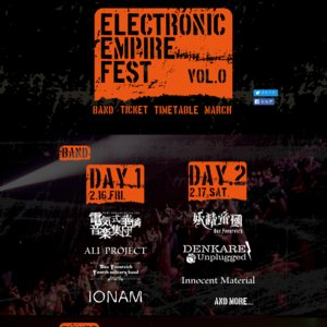 ELECTRONIC EMPIRE FEST Vol.0 DAY2