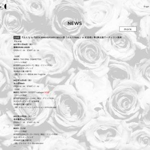 MUCC トリビュートアルバム対バンツアー「えん7」名古屋公演