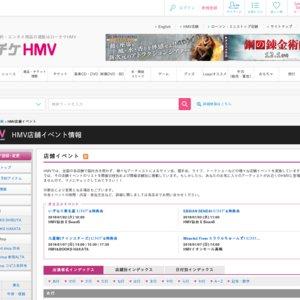 わーすた・4thシングル「最上級ぱらどっくす」&2ndアルバム「パラドックス ワールド」発売記念イベント@HMV&BOOKS HAKATA