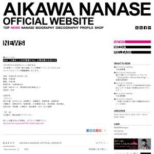NHK「大集合!J-POP青春の'80」公開収録