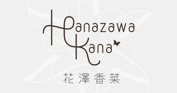 "KANA HANAZAWA  Concert 2018 ""Spring will come soon"""