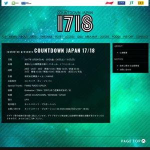 COUNTDOWN JAPAN 17/18(12/31)