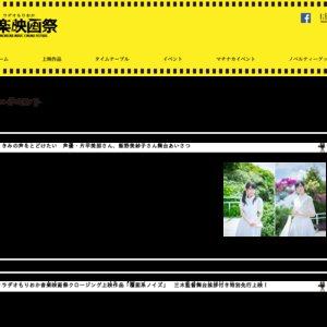 映画「きみの声をとどけたい」 声優・片平美那さん、飯野美紗子さん舞台あいさつ