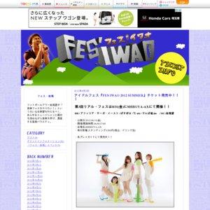 FES IWAO 2012 SUMMER