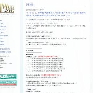 Wake Up, Girls!Character song series3発売記念イベント 【わぐらぶ枠】