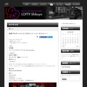 SHIBUYAアルティメットハロウィン 〜トークショー〜