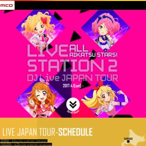 ALL AIKATSU STARS! LIVE STATION2 DJ Live JAPAN TOUR 京都公演
