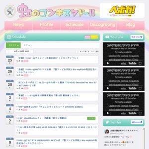 【虹組】19:00~@アニメイト池袋本店9F インストアイベント