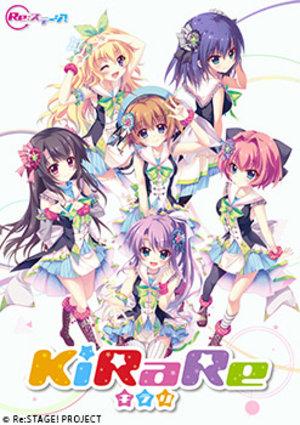 【Re:ステージ!】KiRaRe 4thシングル『宣誓センセーション』 リリース記念お渡し会 ゲーマーズ回