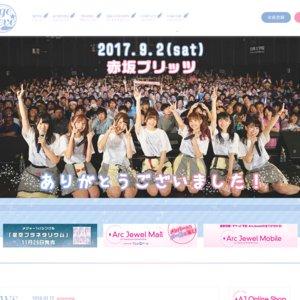 【11/15】『Ange☆Reve水曜定期公演』@Twin box Akihabara