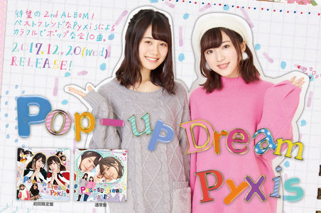 Pyxis 2ndアルバム『Pop-up Dream』発売記念イベント 東京・タワーレコード新宿店 7F 特設カウンター