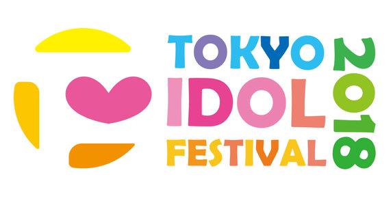 TOKYO IDOL FESTIVAL 2018 2日目