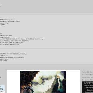 DMF/ENG提携公演vol.3 「クレプトキング」①