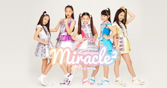 miracle² from ミラクルちゅーんず! 3rdシングル『天マデトドケ☆』 リリース記念フリーライブ&特典会 あべのキューズモール