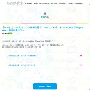 ロッカジャポニカ 1st ALBUM『Magical View』発売記念ツアー @ イオンモール幕張新都心 2部