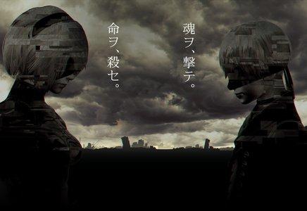 「音楽劇 ヨルハVer1.2」02月10日(土) 18:00