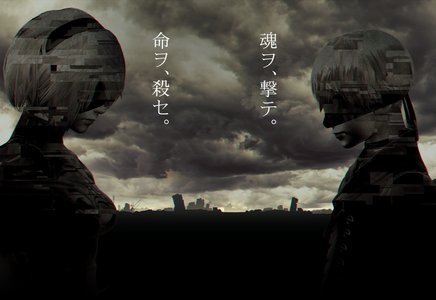 「音楽劇 ヨルハVer1.2」02月11日(日・祝) 13:00