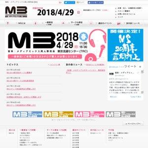 M3-2018春
