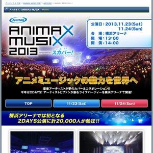 ANIMAX MUSIX 2013 1日目