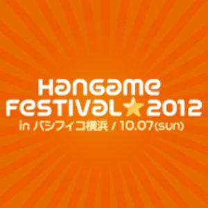 Hangame Festival★2012 「ファイターズクラブ」ステージ