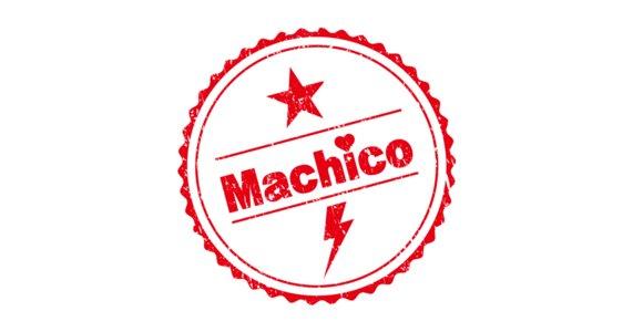 Machico コレカラ☆クリパ
