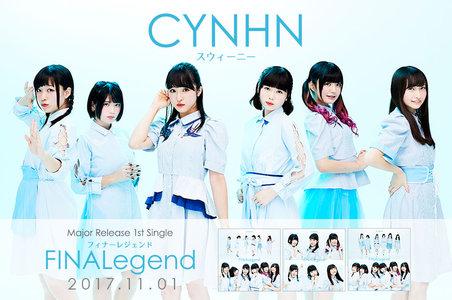 CYNHN『FINALegend』発売記念イベント~「出会えたみんなに精一杯の感謝!」~@東京・恵比寿リキッドルーム