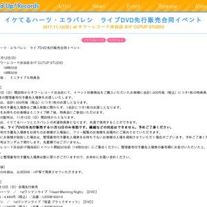 イケてるハーツ・エラバレシライブDVD先行販売合同イベント タワーレコード渋谷(11/12)