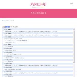 アイドルカレッジ「公開授業(教科:お笑い)」11/5