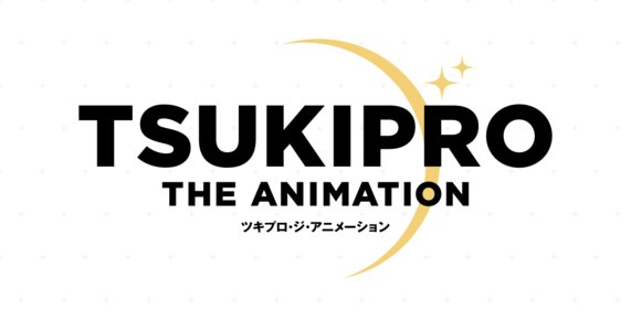 TSUKIPRO LIVE 2018 SUMMER CARNIVAL 【夜の部】
