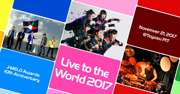 Live to the World 2017 ~J-MELO Awards 10th Anniversary~