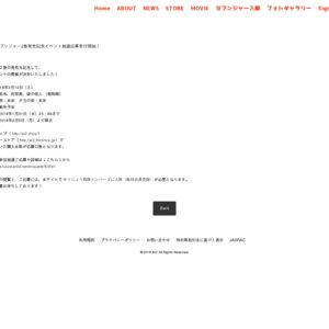 佐藤拓也のゆうじょう戦隊ヨブンジャー2巻発売記念イベント<昼の部>