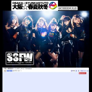 メジャー2ndシングル「SPARK!」発売記念イベント@アニメイト日本橋