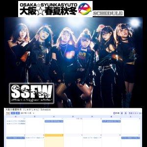メジャー2ndシングル「SPARK!」発売記念イベント@タワーレコード難波店