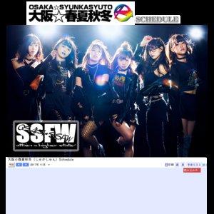 メジャー2ndシングル「SPARK!」発売記念イベント@TSUTAYA EBISUBASHI 2部