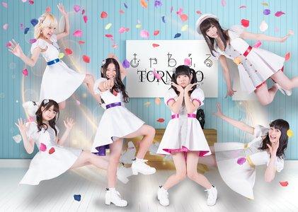 きゃわふるTORNADO 定期公演【ビッグオニオンつれてくよ〜❤️】#6